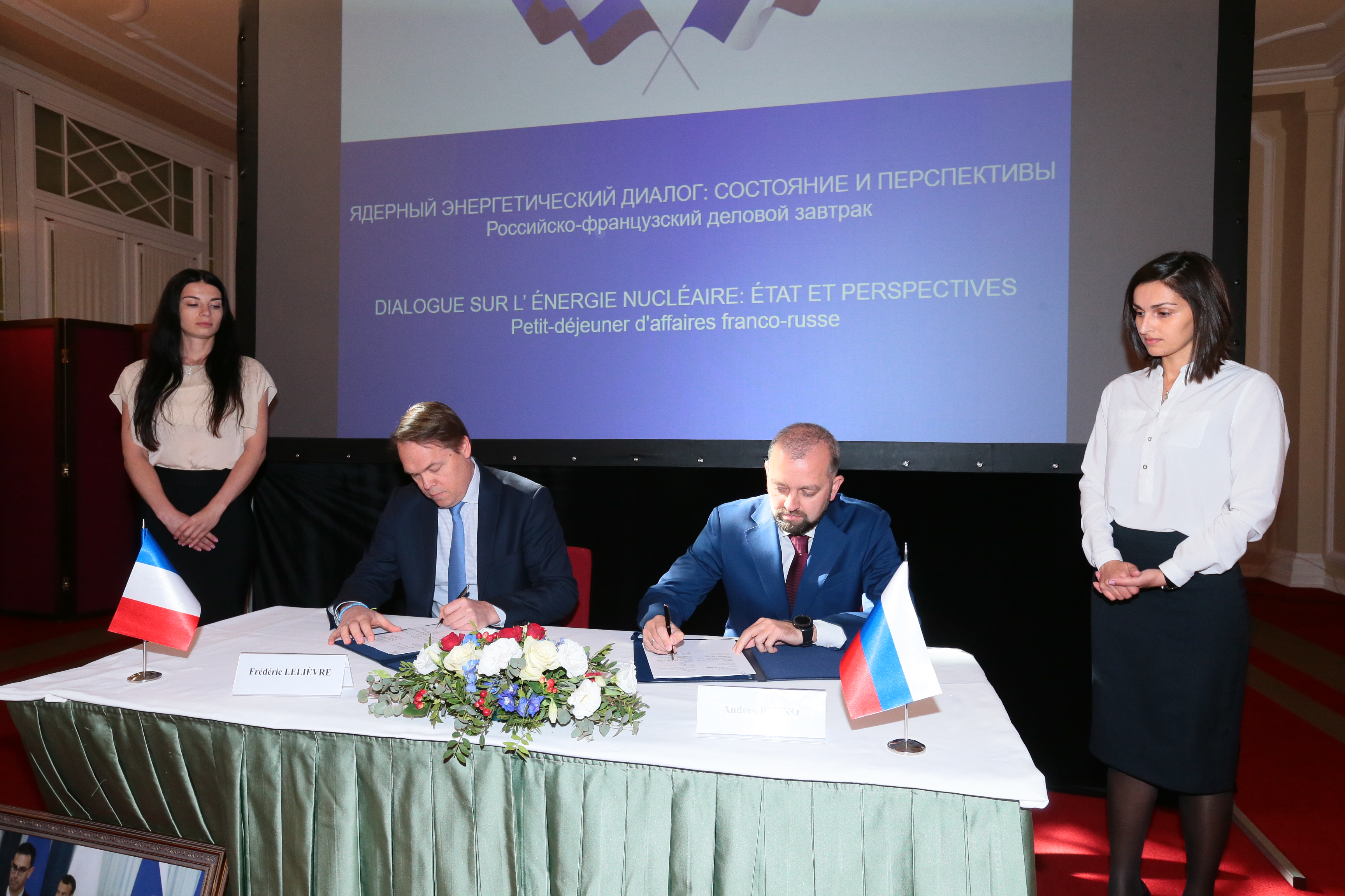 Rusatom Automated Control Systems and Framatome Sign Memorandum of Understanding