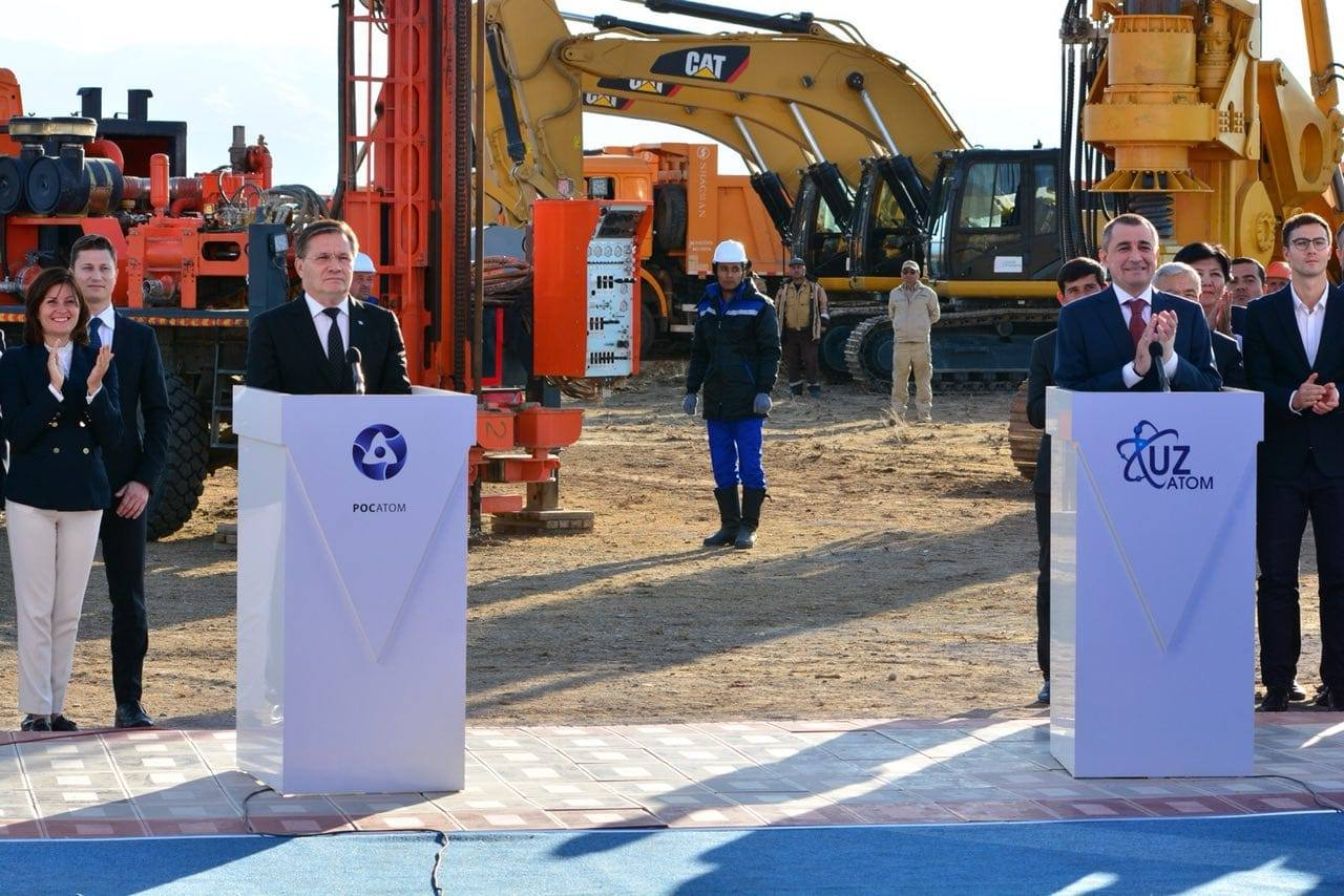 Presidents of Uzbekistan and Russia Shavkat Mirziyoyev and Vladimir Putin launched the first NPP construction project in Uzbekistan